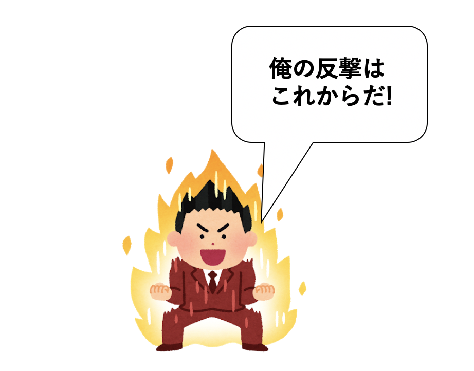 f:id:satoru_tsujimoto:20200926185143p:plain