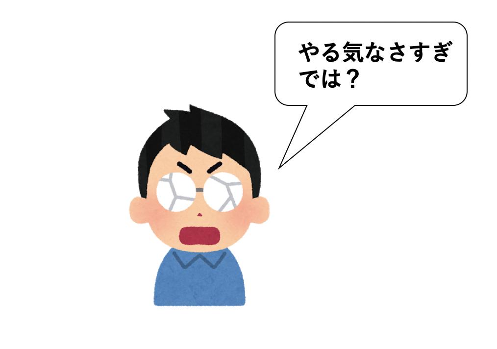 f:id:satoru_tsujimoto:20200927000417p:plain