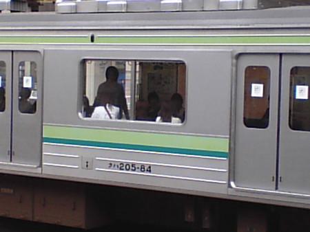 横浜線 H24
