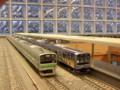 横浜線205系&横浜高速Y500系