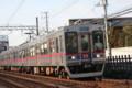京成電鉄 3500形 3517編成