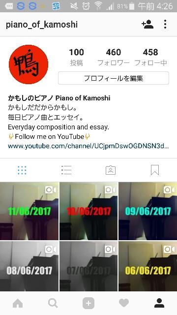 f:id:satorukamoshida:20170612045143j:image