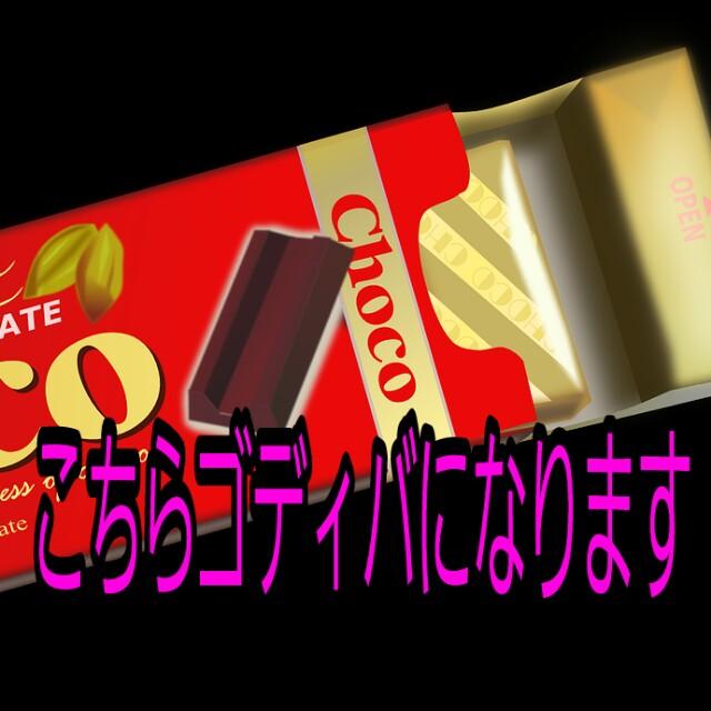 f:id:satorukamoshida:20170705021758j:image
