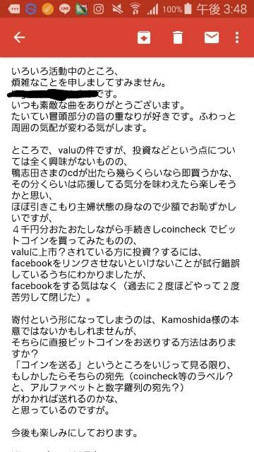 f:id:satorukamoshida:20170709025707j:image