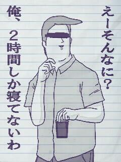 f:id:satorukamoshida:20170825194453j:image