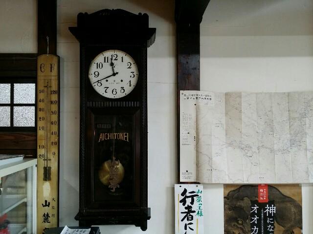 f:id:satorukamoshida:20170916171803j:image