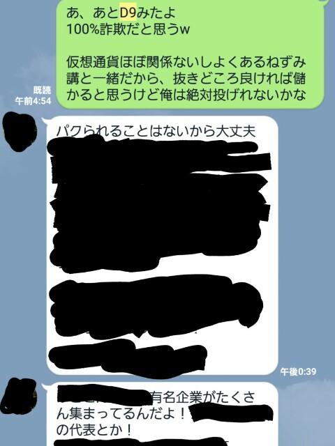 f:id:satorukamoshida:20170917102052j:image