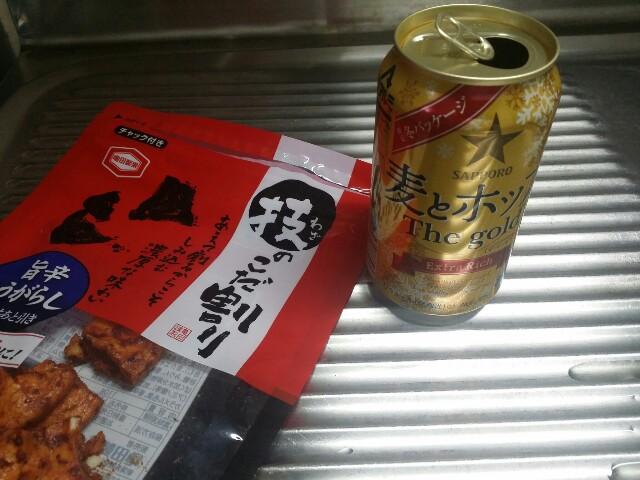 f:id:satorukamoshida:20171124184224j:image