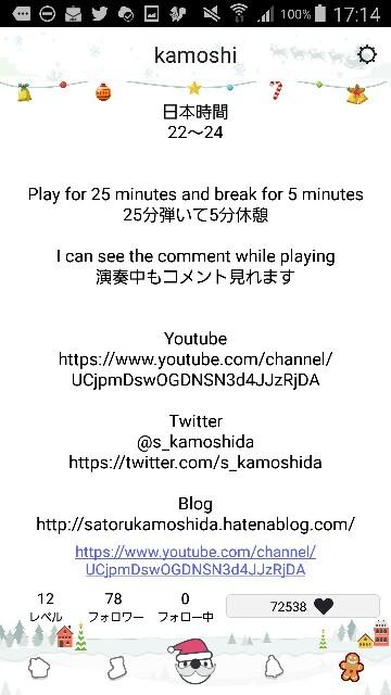 f:id:satorukamoshida:20171220202321j:image
