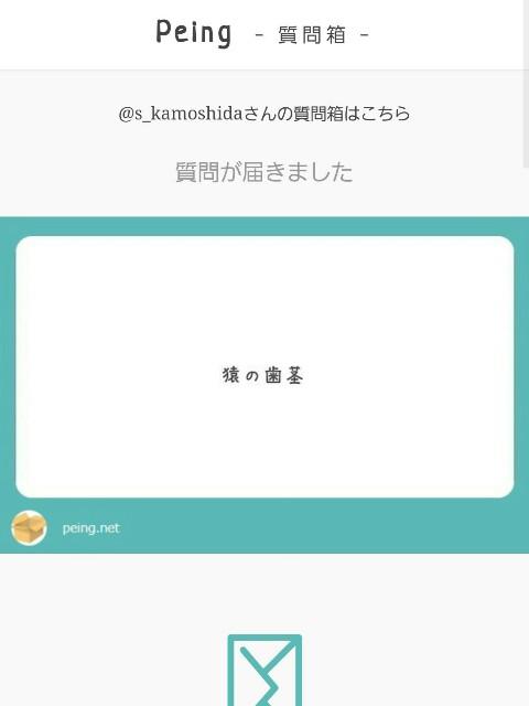 f:id:satorukamoshida:20171226132458j:image