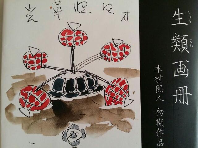 f:id:satorukamoshida:20171231211853j:image