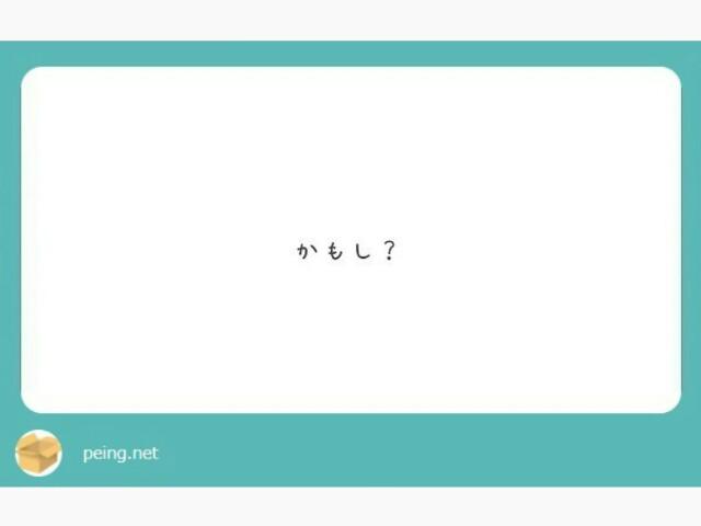 f:id:satorukamoshida:20180105163639j:image