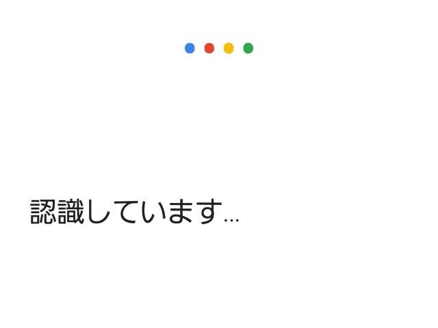 f:id:satorukamoshida:20180105163708j:image
