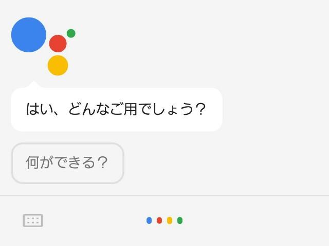 f:id:satorukamoshida:20180112210537j:image