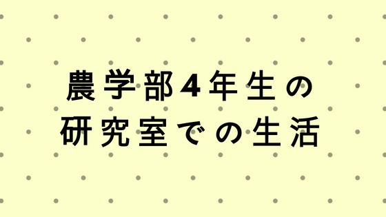 f:id:satoruob:20180727222944p:plain