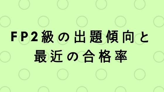 f:id:satoruob:20180727223233p:plain