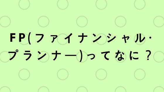 f:id:satoruob:20180727223914p:plain