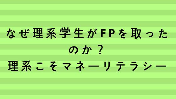 f:id:satoruob:20180728181638p:plain