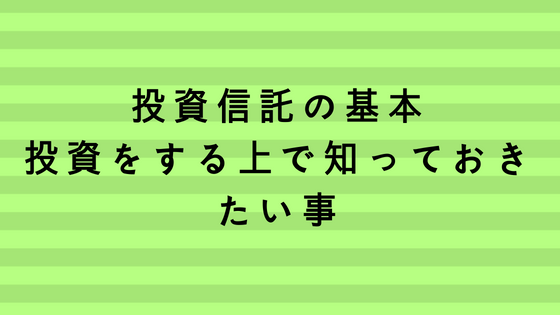 f:id:satoruob:20180728182651p:plain