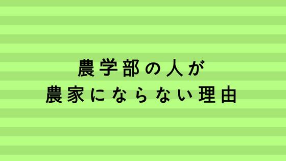 f:id:satoruob:20180730200832p:plain