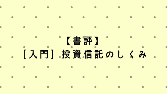 f:id:satoruob:20180811194524p:plain
