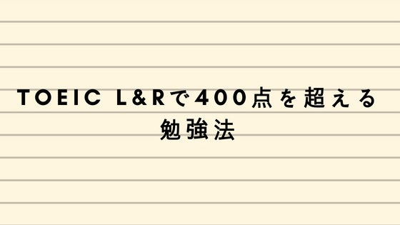 f:id:satoruob:20180811215800p:plain