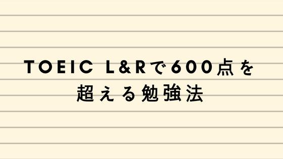 f:id:satoruob:20180812091045p:plain