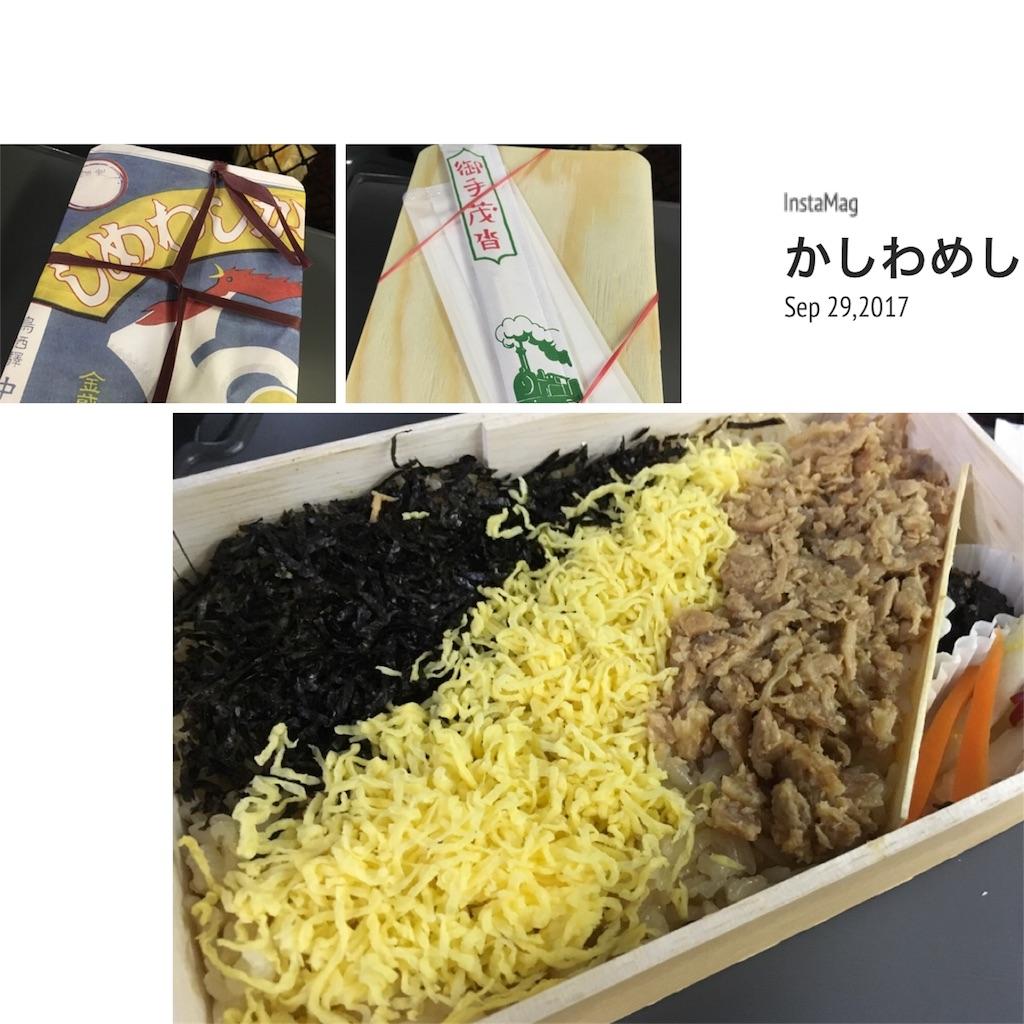 f:id:satoruriko:20171202214919j:image