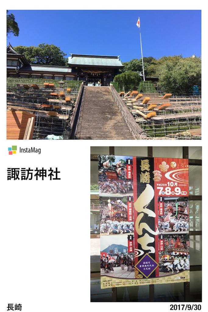 f:id:satoruriko:20171202220321j:image