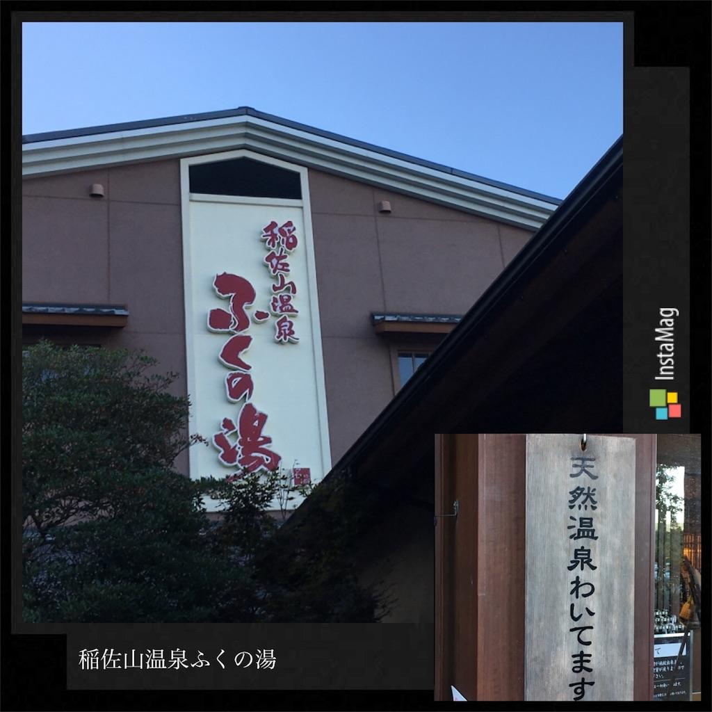 f:id:satoruriko:20171202221047j:image