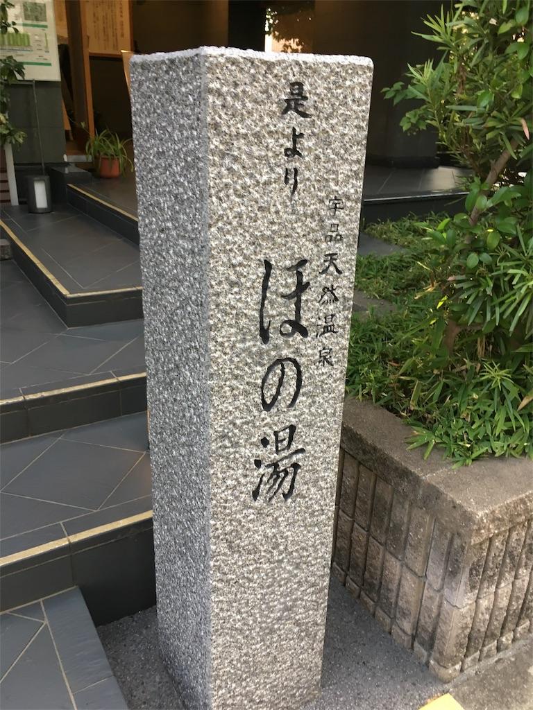 f:id:satoruriko:20180917105022j:image