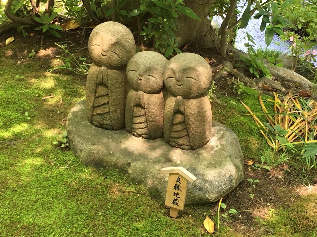 f:id:satoruriko:20190920085201j:image