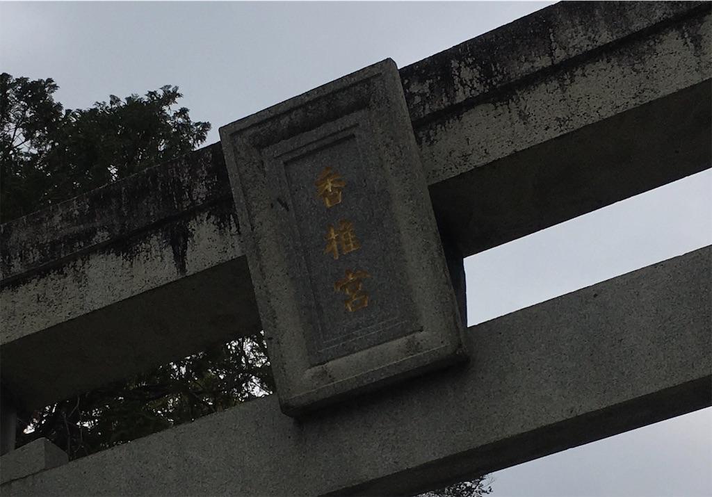 f:id:satoruriko:20210207223721j:image