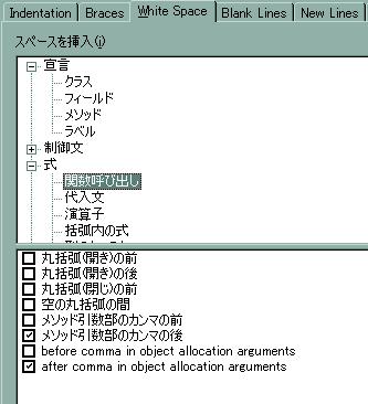 f:id:satoruyoshida:20120615225543p:image