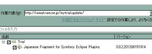 f:id:satoruyoshida:20120615225546p:image