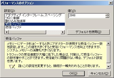 f:id:satoruyoshida:20170102202807p:image