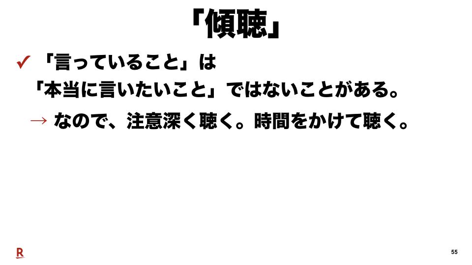 f:id:satoryu:20190226191000p:plain
