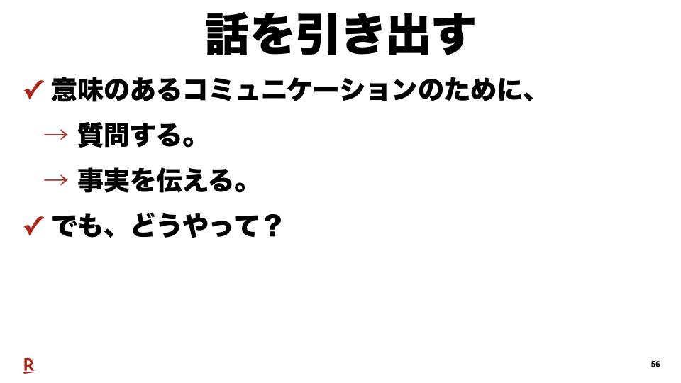 f:id:satoryu:20190226191005p:plain
