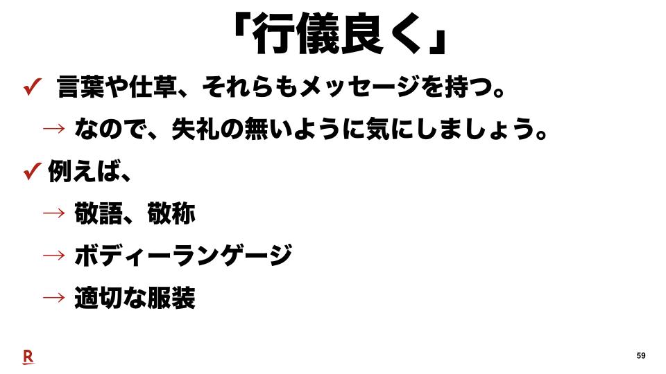 f:id:satoryu:20190226191021p:plain