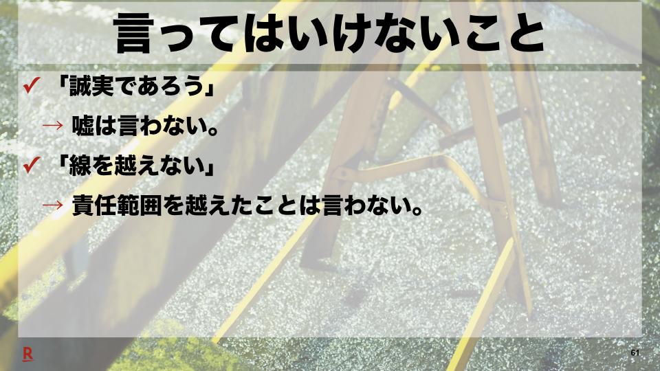 f:id:satoryu:20190226191030p:plain