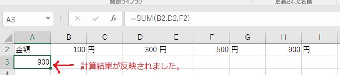 f:id:satosa0330:20170621002016p:plain