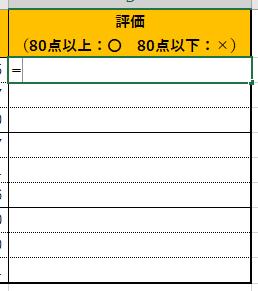 f:id:satosa0330:20170809110609p:plain