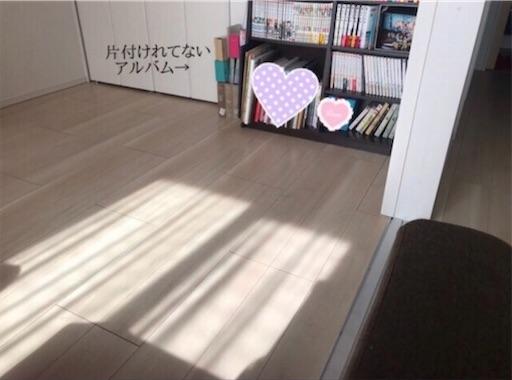 f:id:satosanchinoo:20190216104024j:image