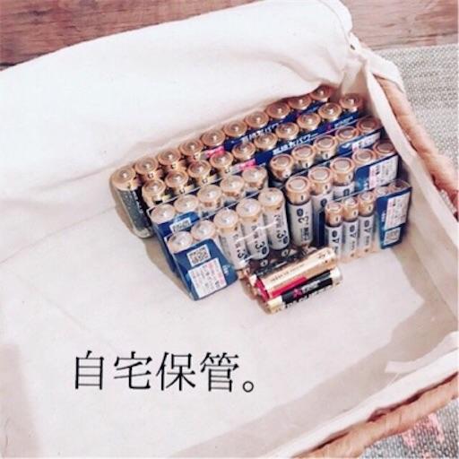 f:id:satosanchinoo:20190220183211j:image