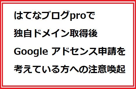 f:id:satosatosatoh:20190628214726p:plain