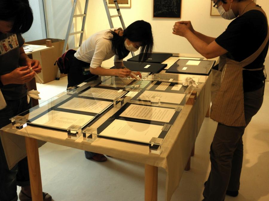 f:id:satoschi:20110915022128j:image:w360
