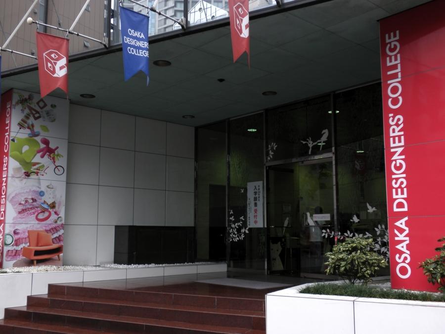 f:id:satoschi:20111107105535j:image:w400