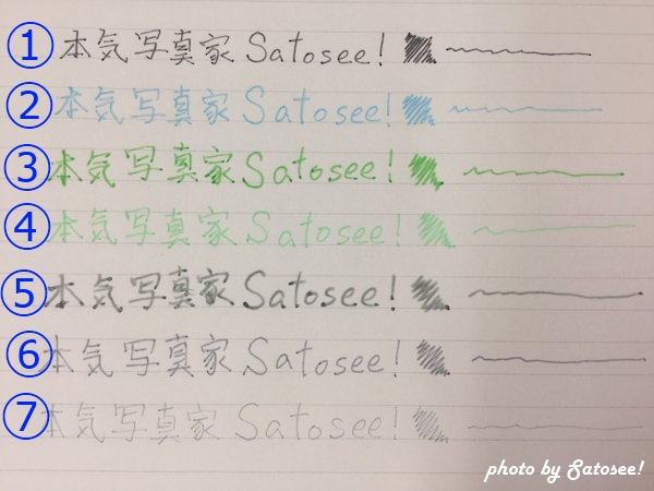 f:id:satosee:20160517192454j:plain