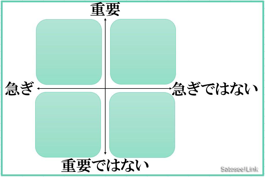 f:id:satosee:20171208103548j:plain