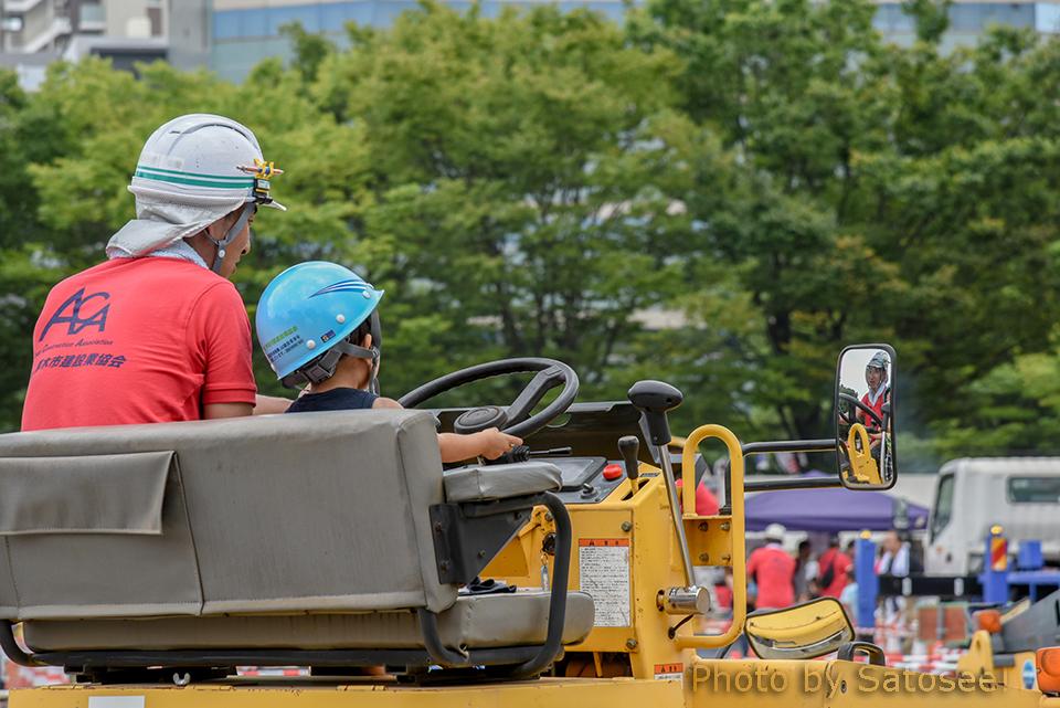 建機と子供 運転体験